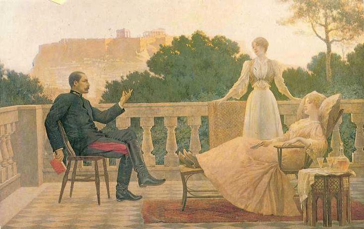 """'Στην Ταράτσα'' ή ''Αθηναϊκή Βραδυά"""" Ιάκωβος Ρίζος-Iakovos Rizos [1849-1926]"""