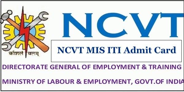 Ncvt Admit Card 2019 Apprenticeship Cards Name Wise