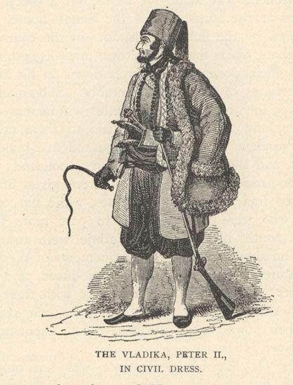 civillian clothing Montenegrin vladika Peter II (1830+)
