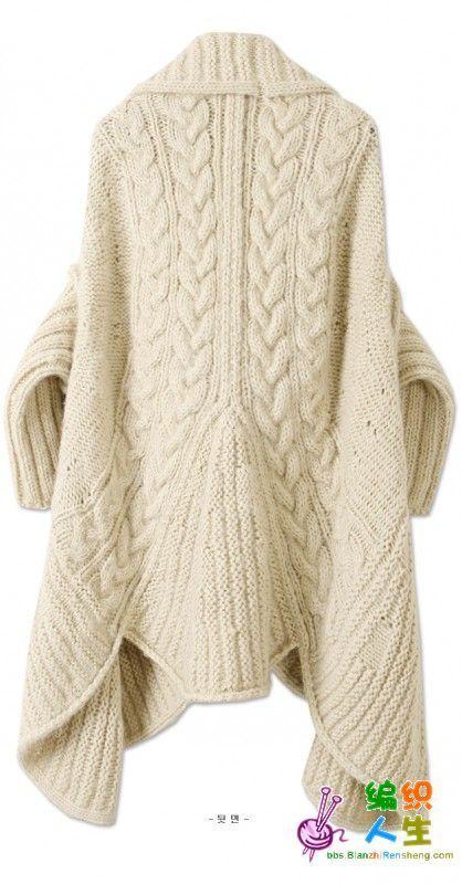 Knit — Guðrún Ólöf