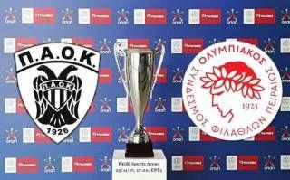 Ε' Αγωνιστική. 25/11/2017. ΠΑΟΚ Volley - Ολυμπιακός ΣΦΠ 1-3.