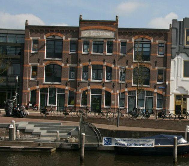 Het pakhuis d'Éersteling (Grote Koppel 7) is in 1904 ontworpen als opslagplaats voor koloniale waren naar ontwerp van de Amersfoortse architect H. Kroes.