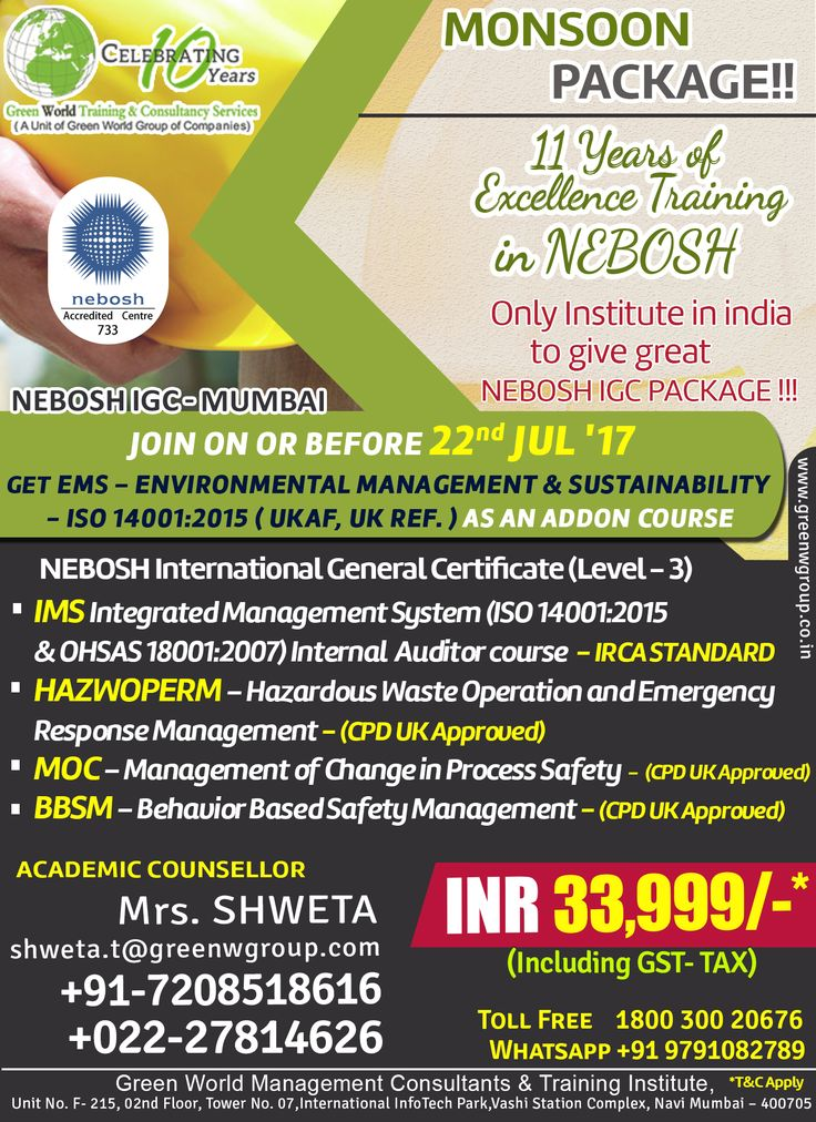 Pay For Nebosh 33999 And Get 5 International HSE Courses FREE