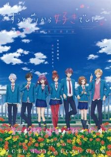 Kokuhaku Jikkou Iinkai: Renai Series (music and animation series featuring seiyuus) created by HoneyWorks getting an animated movie to premiere Spring 2016.