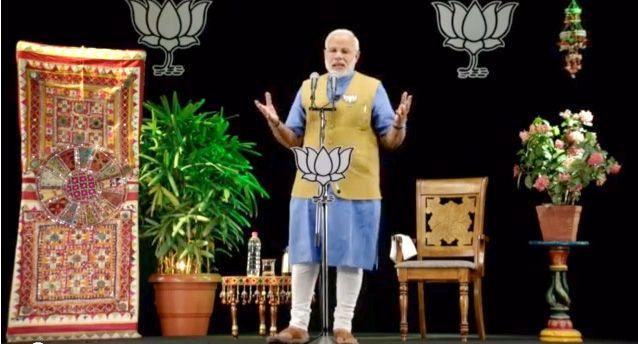 Shri Narendra Modi addressed yet another round of the 3D Bharat Vijay rally
