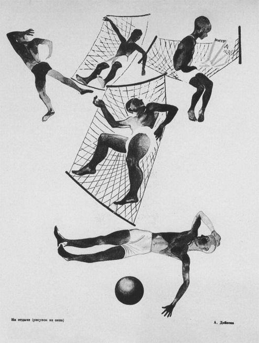 На отдыхе (Рисунок из окна). Иллюстрация из журнала «Красная нива» (1927. № 32)