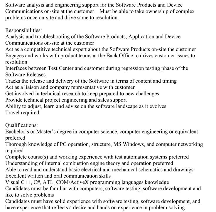 Senior Software Engineer  If you are interested in this position please email your resume to dryan@grnannarbor.com