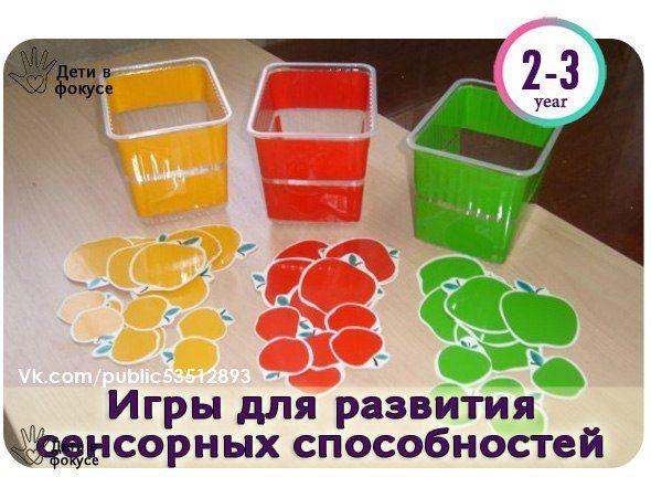 игрушки монтессори своими руками: 6 тыс изображений найдено в Яндекс.Картинках