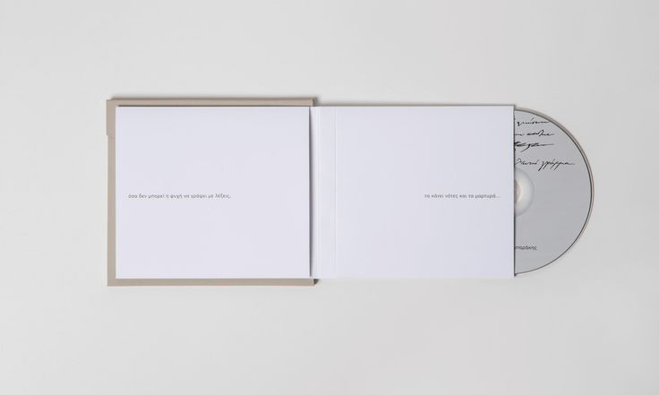 White Letter | CD packaging