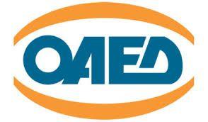 ΟΑΕΔ: Προς νέα παράταση στο πρόγραμμα προσλήψεων 10.500 ανέργων σε Δημόσιο & ΟΤΑ