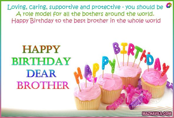 Cute Sayings For Brothers Birthday Brother quotes sayings images – Happy Birthday Card for My Brother