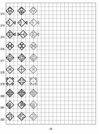 The 25+ best Graph paper drawings ideas on Pinterest Cool - triangular graph paper