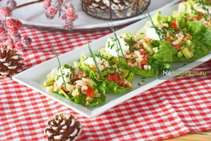 Салат с креветками, авокадо и сыром Филадельфия — Кулинарные рецепты с фото