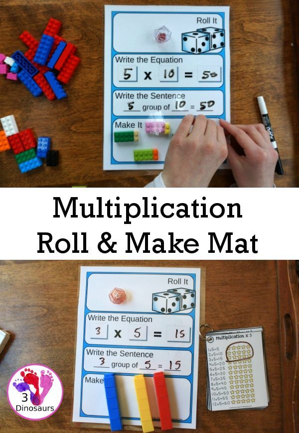 Free Multiplication Roll & Make Mat - 16 pages of pritnables with record sheets, building mats and counters - 3Dinosaurs.com #freeprintable #multiplication #handsonlearning #mathforkids