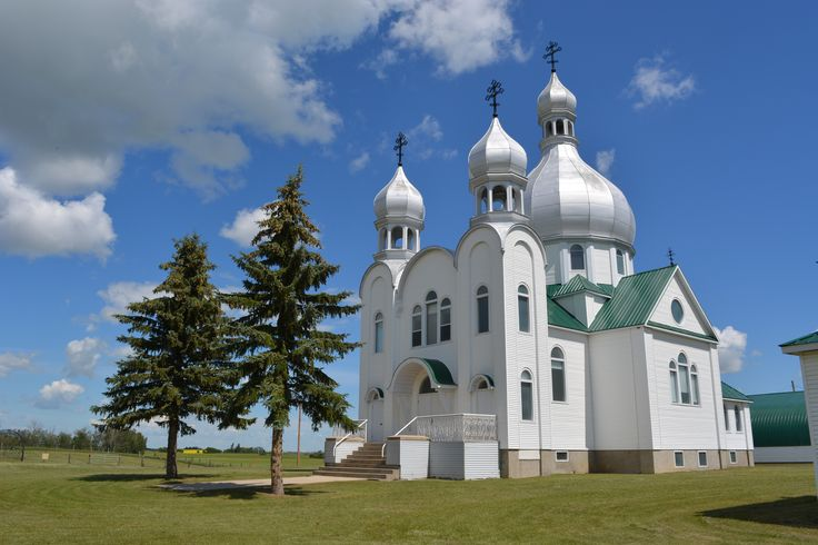 St Julien St Mary the Protectress Ukrainian Orthodox Church Wakaw 1947