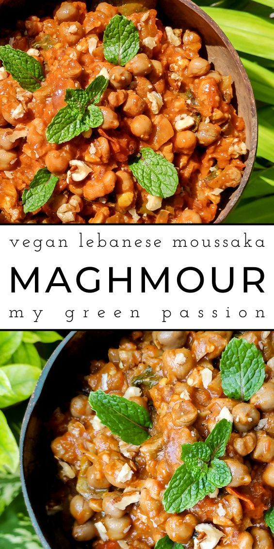 Maghmour Eggplant Chickpea Stew Vegan Recipes Recipe In 2020 Vegetarian Recipes Easy Vegan Main Dishes Easy Vegan Dinner