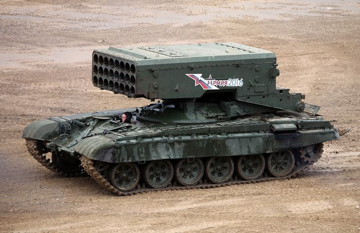 Tulip, Pinocchio & Serving Tray: Bizarre names of Russian weapons (PHOTOS) — RT World News