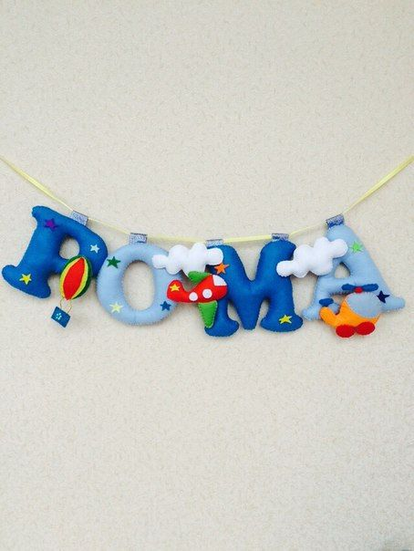 Made of a felt banner name baby name letters felt by LoveCuteFelt