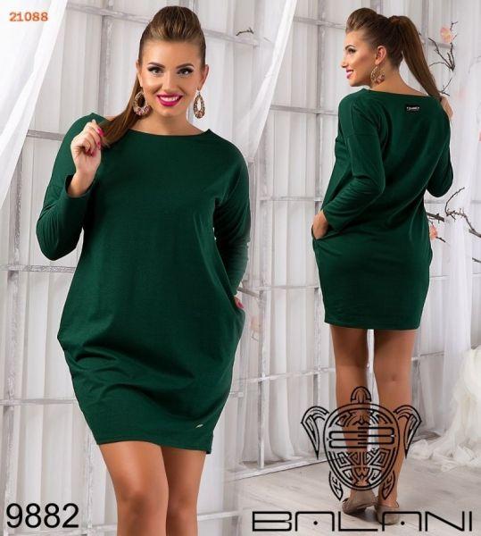 Платье ровного кроя с карманами зеленое
