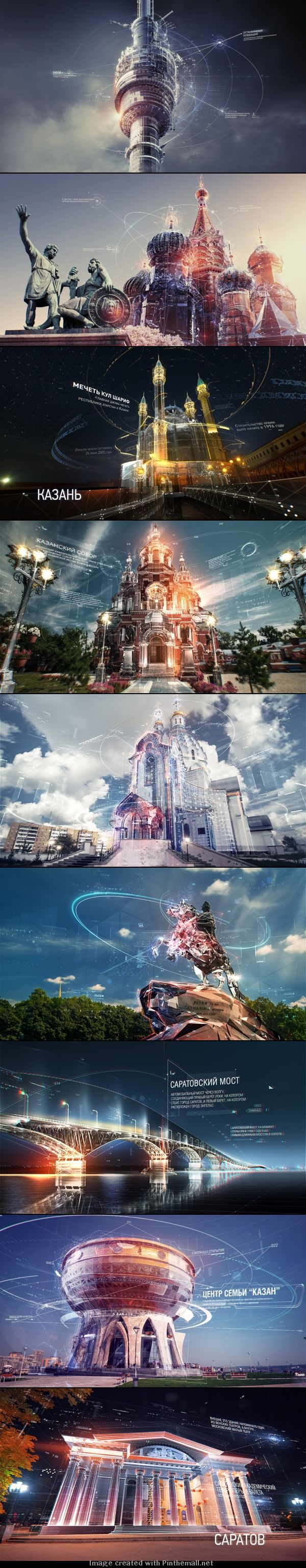 TVC IDs 2013. Stage 1 by N3 Design https://www.behance.net/gallery/TVC-IDs-2013-Stage-1/12681955