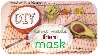Diy face mask - Σπιτική μάσκα ενυδάτωσης με αβοκάντο για το πρόσωπο