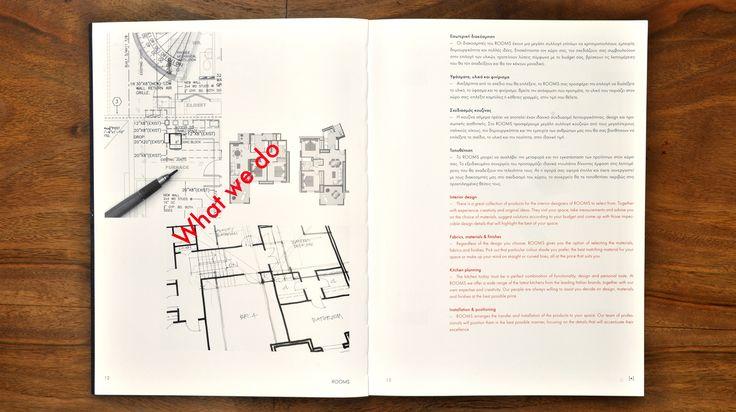 ROOMS / Catalogue 2012