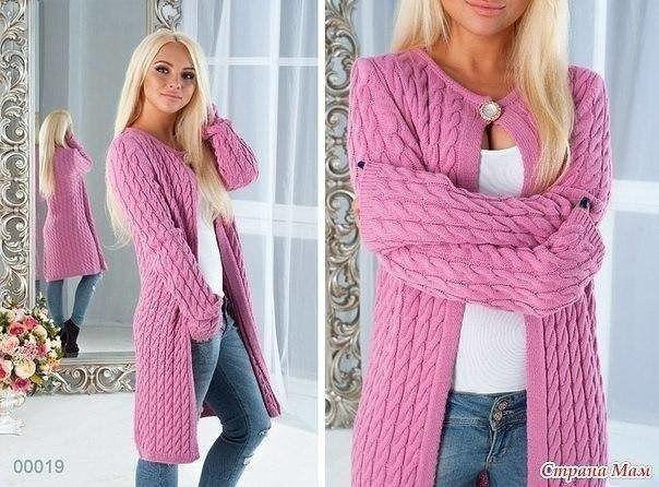 Cardigan knitting / Life Design
