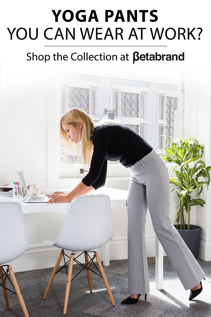 Dress Pant Yoga Pants combine sophisticated styling with a soft, stretch performance knit. These will be the MOST COMFORTABLE PANTS you ever wear to work. We're so confident in them, we're giving all first-time customers 20% off + free shipping on every pair! (Free returns too!). Click here to learn more!