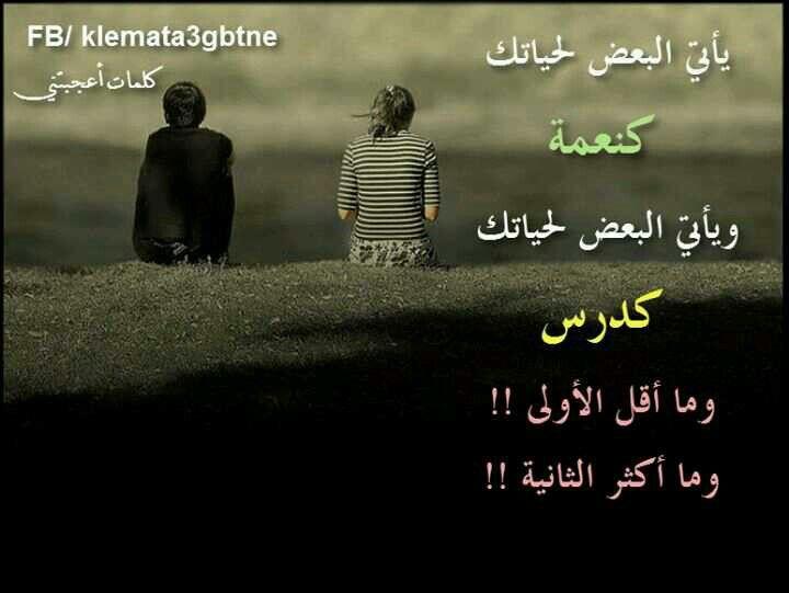 حقيقة.....م