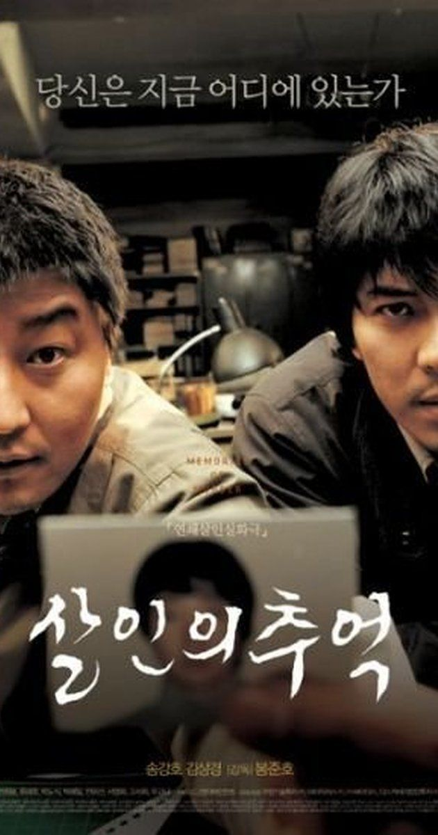 Directed by Joon Ho Bong.  With Kang-ho Song, Sang-kyung Kim, Roe-ha Kim, Jae-ho Song. In 1986, in the province of Gyunggi, in South Korea, a second young and beautiful woman is found dead, raped and tied and gagged with her underwear. Detective Park Doo-Man and Detective Cho Yong-koo, two brutal and stupid local detectives without any technique, investigate the murder using brutality and torturing the suspects, without any practical result. The Detective Seo Tae-Yoon from Seoul ...