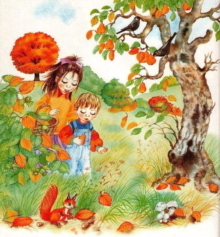 Картинки на осень золотая для детей