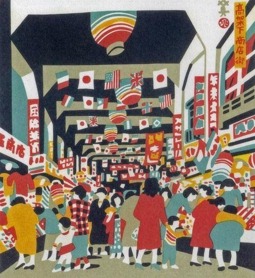 Shopping Arcade under Elevated Railway, Kobe - woodblock print by Hide KAWANISHI, Japan 川西英「神戸百景 52 高架下商店街」