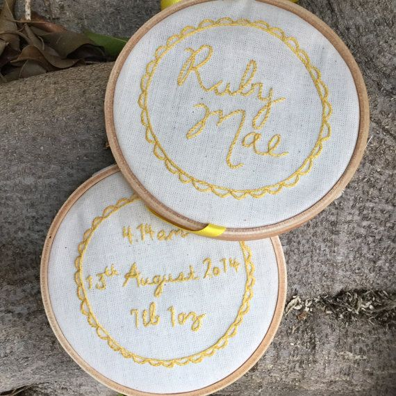 Hand Embroidery Hoop Art Birth Announcement Set of 2 by LolaAndMae