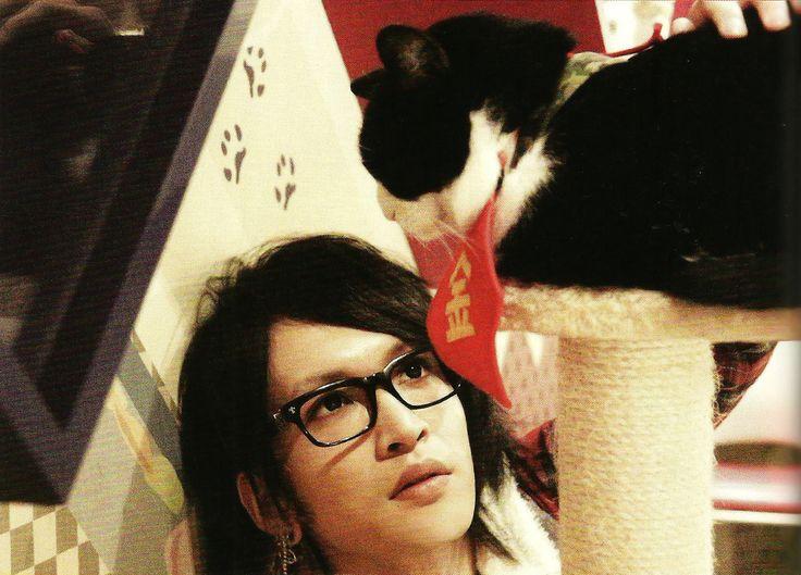 Umi of vistlip in CAT ROOM [Artist Book]