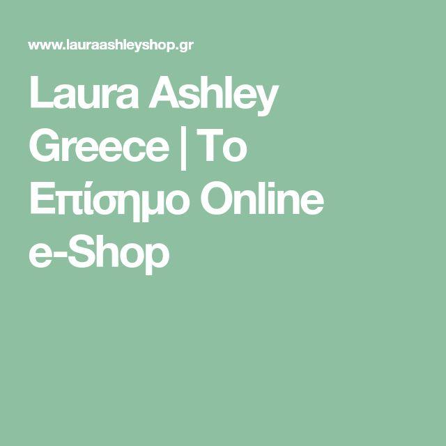 Laura Ashley Greece | Το Επίσημο Online e-Shop