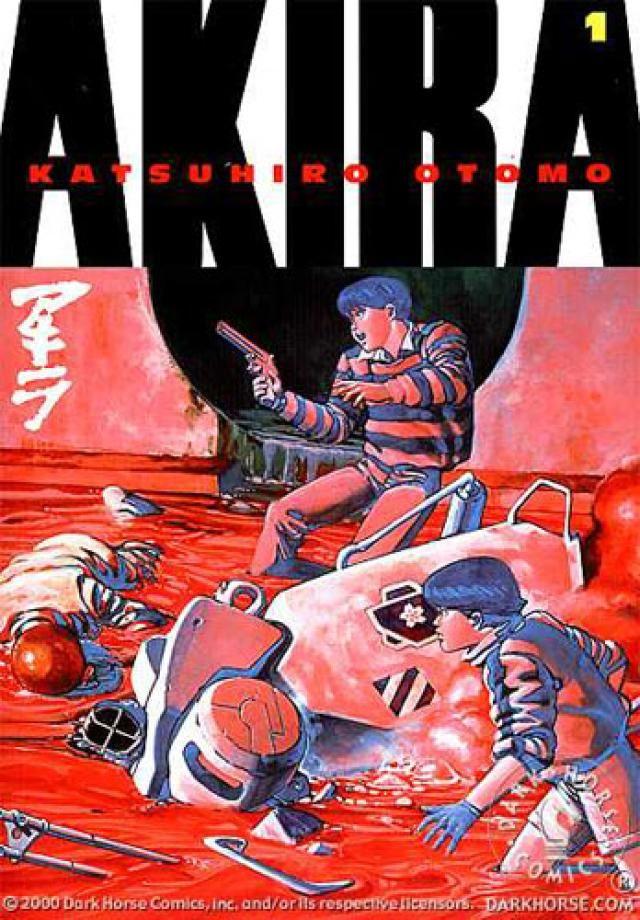 50 Manga Titles Every Library Should Own: Akira
