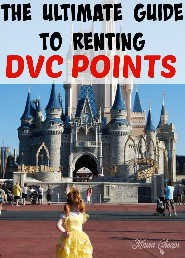Here is the latest addition to my Saving at Disney Parks Series! Let's continue today with topic #4: how to RENT points from Disney Vacation Club members to save insanely large sums of money …