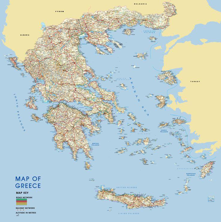 Χάρτης Ελλάδας πολύ λεπτομερειακός οδικός με ποτάμια λίμνες και βουνά της Ελλάδας. (ΚΩΔ.216). Παραγγελία σε ότι μέγεθος και υλικό θέλετε.