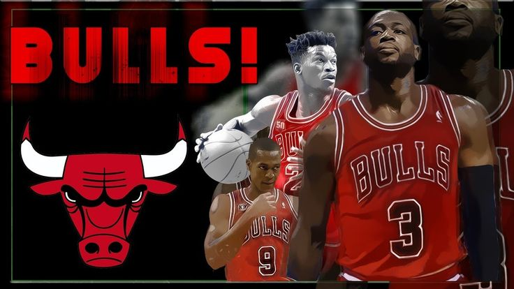 Chicago Bulls | Big 3