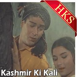 Song Name - Ishaaron Ishaaron Mein Dil(With Female Vocals) Movie  - Kashmir Ki Kali Singer(S) - Mohammed Rafi, Asha Bhosle Music Director - O. P. Nayyar Year of Release - 1964 Cast - Shammi Kapoor, Sharmila Tagore, Pran