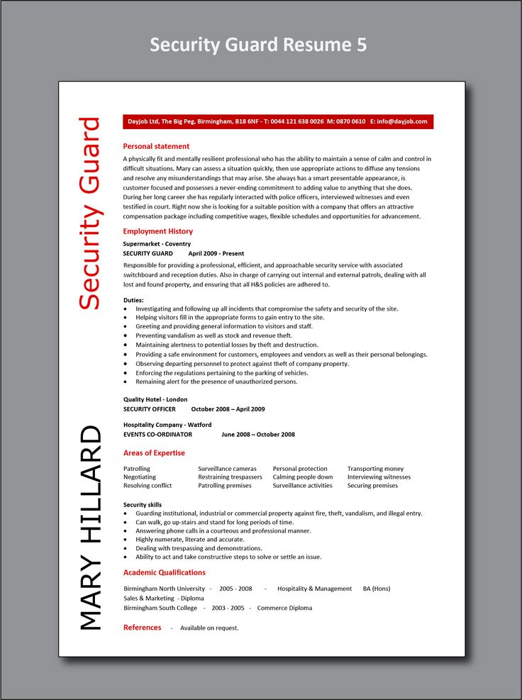 Security guard resume 5 example, CV, sample, officer