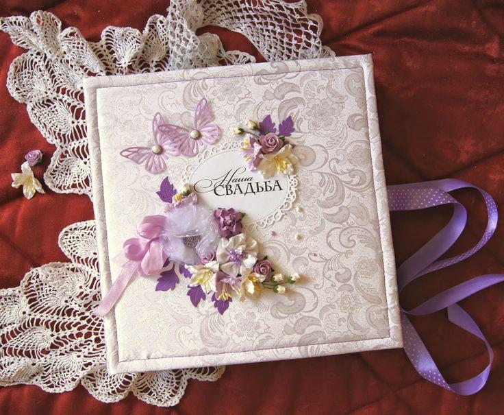 Творческий дневник Julii Caban: Потрясающий, огромный, удивительный и бесподобно красивый свадебный альбом!!!