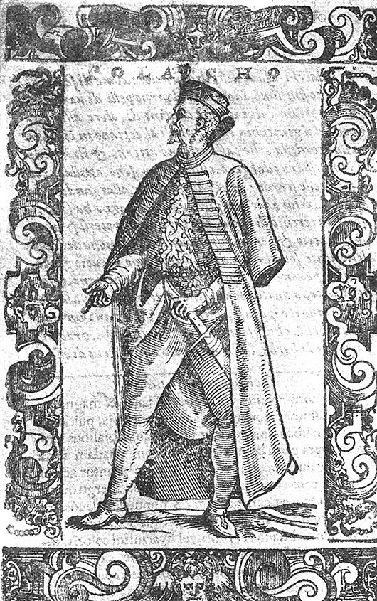 Kostium polski XVI w.