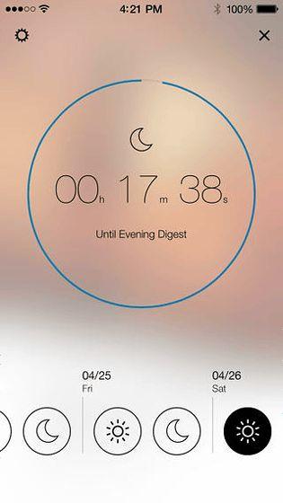 Appleが優れたゲーム・日記・写真アプリなどを選ぶ「Apple Design Awards」が公開される - GIGAZINE