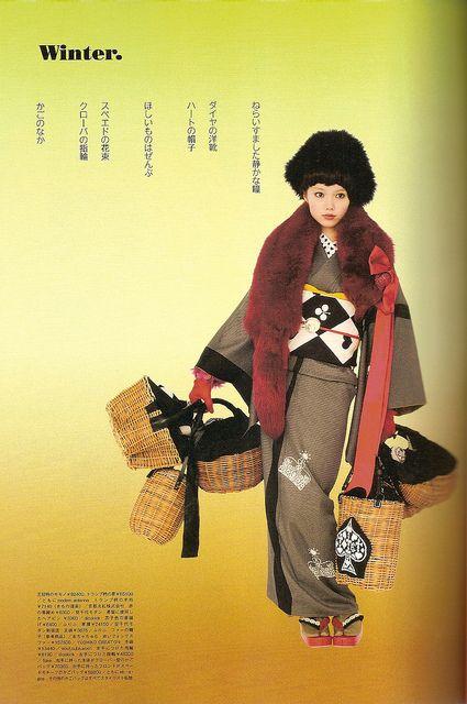 Kimono-hime issue 10. Fashion shoot page 11. by Satomi Grim, via Flickr