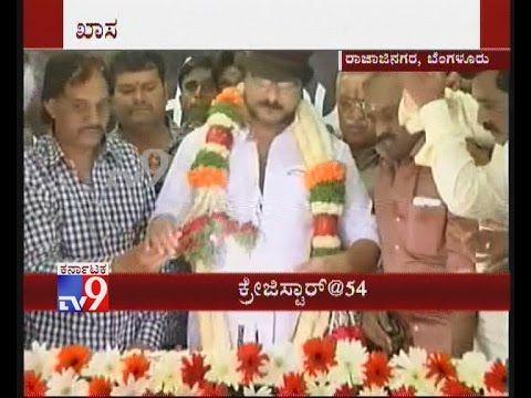 Crazy Star V Ravichandran Turns 54, Celebrates Birthday With Fans