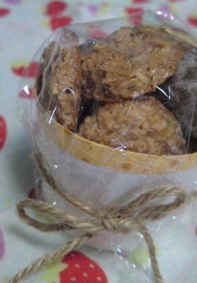 「小さいお菓子のラッピング」MAHO堂 | お菓子・パンのレシピや作り方【corecle*コレクル】