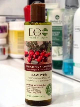 Regenerujący szampon Ecolab do włosów farbowanych i uszkodzonych