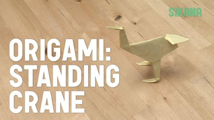 how to make paper cranes fast