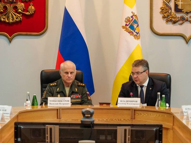 На Ставрополье прибыли члены межведомственной комиссии по подготовке граждан РФ к военной службе